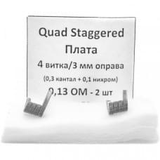 Койлы New Coils Quad Staggered Плата 0.13 Ом A1+NI, (4x0.3), пара
